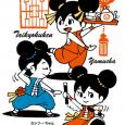 illust_china3