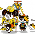 jungshi_2