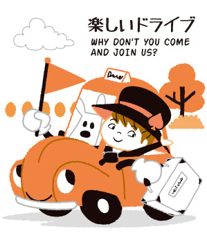 車と男の子の2色イラスト