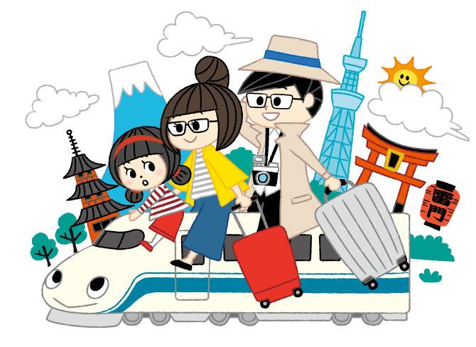 新幹線で家族旅行