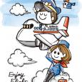 乗り物飛行機と人物