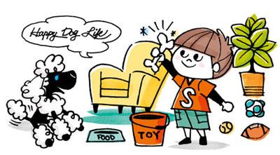 男の子と犬とおもちゃ