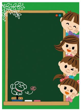 子供達と黒板
