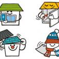 家の擬人化イラスト