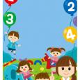 公園で遊ぶ園児と保育士