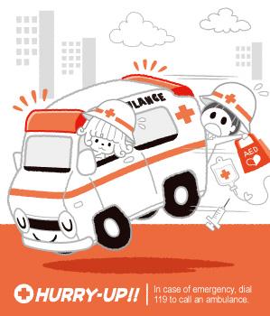 救急車の乗り物2色イラスト