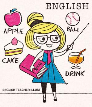 英語の先生イラスト