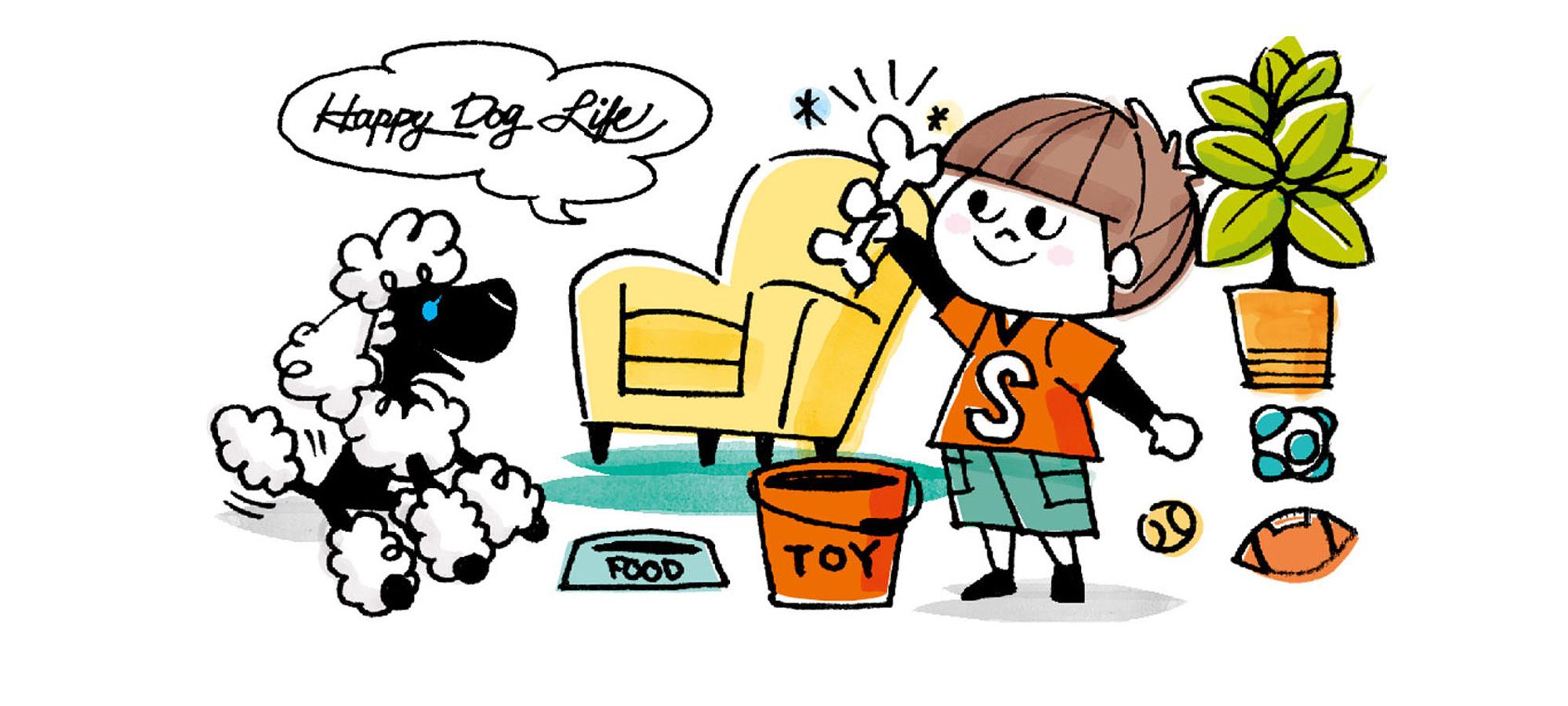 子供と犬のイラスト