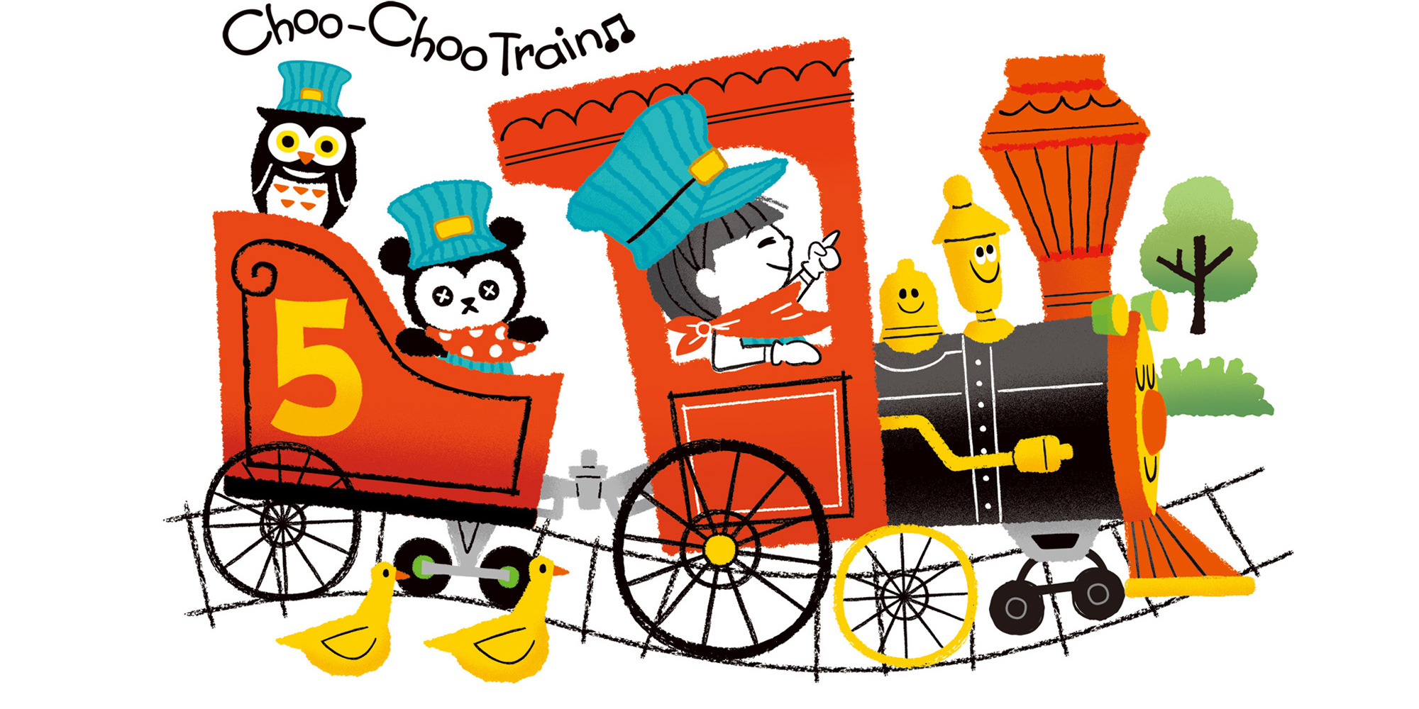 機関車と子供と動物のイラスト