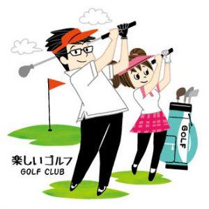 ゴルフをする男性と女性のイラスト