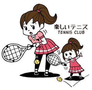 テニスをする女性と子供のイラスト