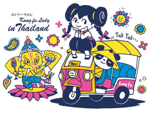 タイの乗り物イラスト