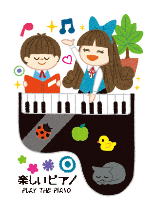 ピアノと子供のイラスト