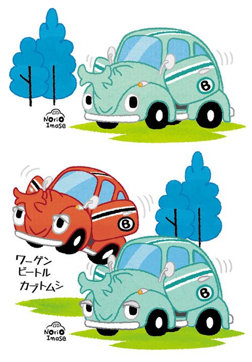 カブトムシの車